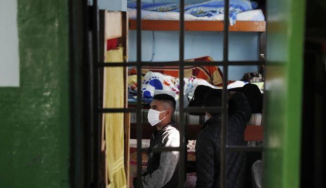 Φυλακές στη Λατινική Αμερική. Φωτό αρχείου.