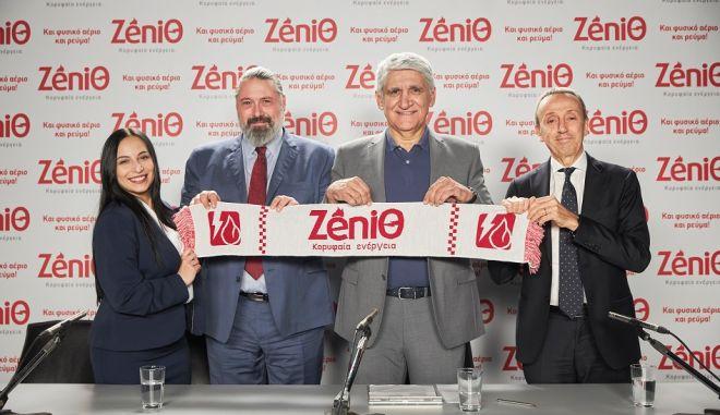 Ποια μεγάλα ονόματα υπογράφουν συμβόλαιο με την κορυφαία ομάδα ενέργειας της ZeniΘ;