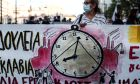 Εργατικό Κέντρο Αθήνας: Εικοσιτετράωρη απεργία στις 16/6 και συλλαλητήριο στην Πλατεία Συντάγματος