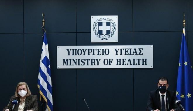 Ενημέρωση για το Εθνικό Σχέδιο εμβολιαστικής κάλυψης για την Covid-19, από την Πρόεδρο της Εθνικής Επιτροπής Εμβολιασμών Μαρία Θεοδωρίδου και τον Γενικό Γραμματέα Πρωτοβάθμιας Φροντίδας Υγείας Μάριο Θεμιστοκλέους.