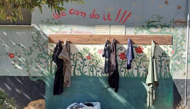 """""""Τοίχους καλοσύνης"""" δημιούργησαν γυναίκες της δομής φιλοξενίας του Σχιστού"""