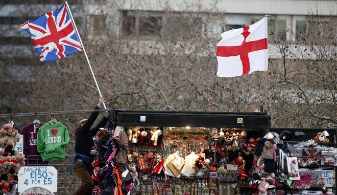 Εκλογές Μεγάλη Βρετανία