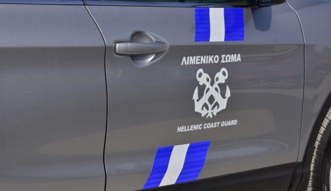 Φωτό αρχείου: Όχημα του Λιμενικού