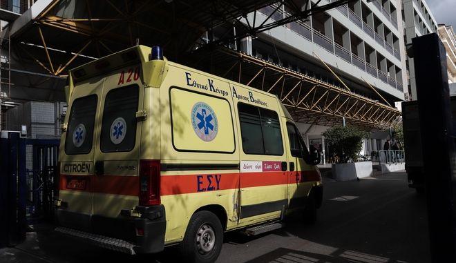 """Ασθενοφόρο στο νοσοκομείο """"Ευαγγελισμός"""""""