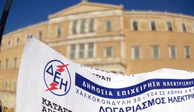 Σήμερα στην βουλή η ψηφοφορία για το ειδικό τέλος ακίνητης περιουσίας με τους λογαριασμούς της ΔΕΗ (EUROKINISSI/ΓΙΩΡΓΟΣ ΚΟΝΤΑΡΙΝΗΣ)