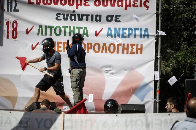Ομάδα επιτέθηκε στους συγκεντρωμένους της ΓΣΕΕ και της ΑΔΕΔΥ με αυγά, πέταξαν τρικάκια και τους κατέβασαν τα πανό