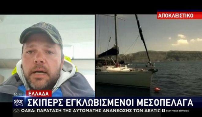 """Εγκλωβισμένοι μεσοπέλαγα 80 Έλληνες ναυτικοί: """"Ζητάμε να μπούμε σε ένα λιμάνι"""""""