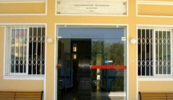 Εκκενώνεται εκτάκτως νοσοκομείο στο Ληξούρι - Από Δευτέρα ανοίγουν τα σχολεία