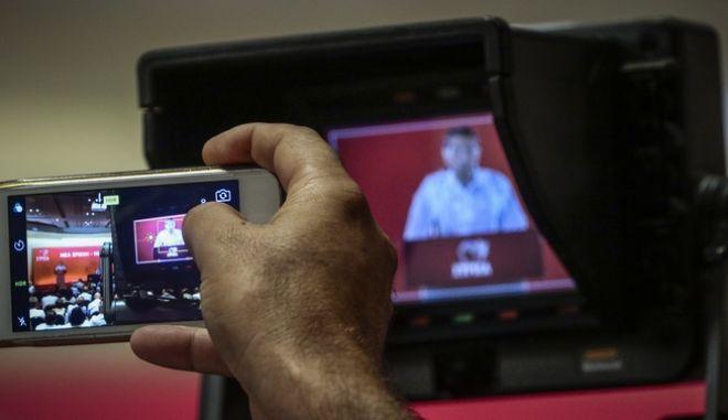 Στιγμιότυπο από συνεδρίαση της ΚΕ του ΣΥΡΙΖΑ (Φωτογραφία αρχείου)