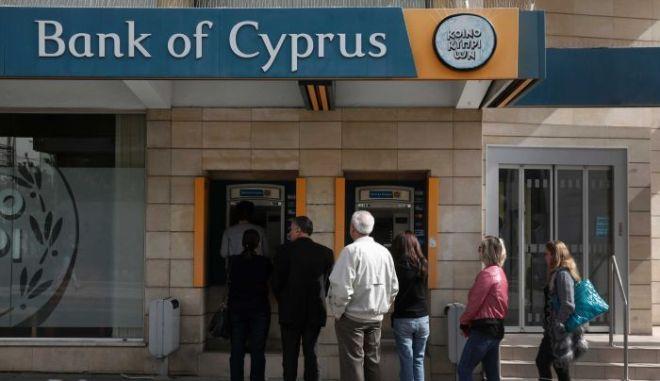 Σκληρό παζάρι διαπραγματεύσεων: Δεν αποδέχεται η τρόικα το κούρεμα του 25% στην τράπεζα Κύπρου