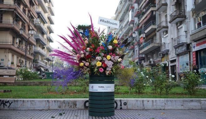 """Θεσσαλονίκη: Τεράστιες ανθοδέσμες """"στόλισαν"""" κάδους απορριμάτων"""