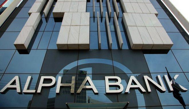 Εισροή καταθέσεων στο τραπεζικό σύστημα