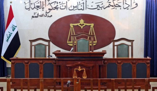 FILE- In this Wednesday, July 8, 2015 file photo, a courtroom is seen before the trial of Islamic State militants in Baghdad, Iraq. A new report by an anti-corruption watchdog reveals that nearly 30 percent of people in the Middle East have had to pay a bribe to access some kind of public service and that courts had the worst bribery rate of six services asked about. (AP Photo/ Karim Kadim, File)