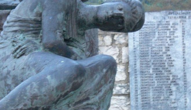 Τα ατιμώρητα εγκλήματα της γερμανικής Μεραρχίας Εντελβάις στην Ελλάδα