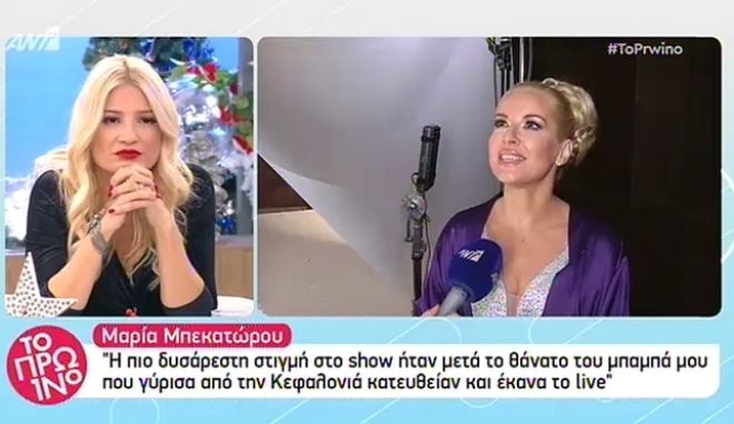 Your Face Sounds Familiar: Αυτοί είναι οι 10 διαγωνιζόμενοι celebrities