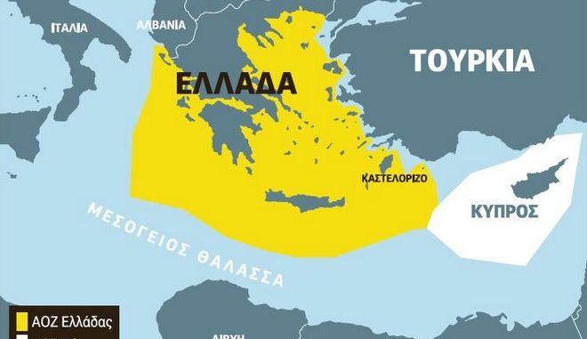 Ελληνική ΑΟΖ: Μυστικά, αλήθειες και παρασκήνιο