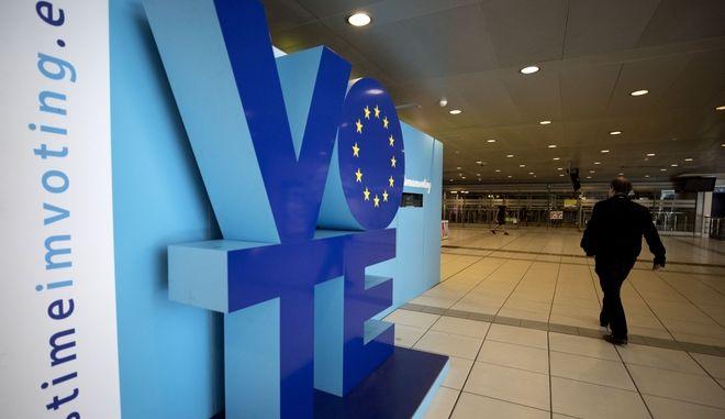 Μήνυμα που ενθαρρύνει την ψήφο των πολιτών στις ευρωεκλογές σε σταθμό του μετρό στις Βρυξέλλες
