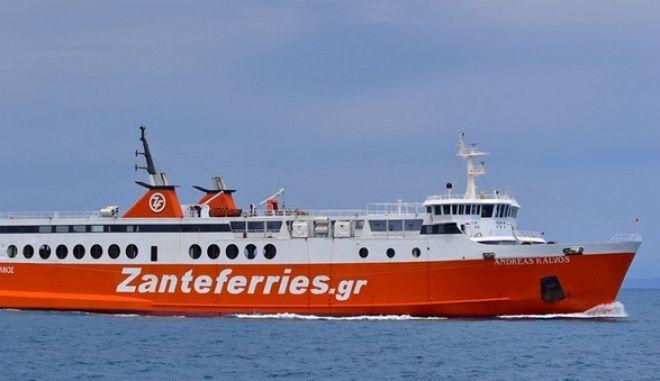 """Ζάκυνθος: Φάρσα το τηλεφώνημα για βόμβα στο πλοίο """"Ανδρέας Κάλβος"""""""