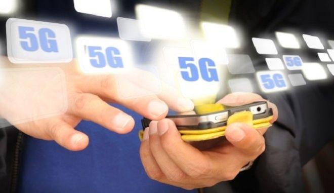 Η πρώτη πόλη της Ελλάδας που υποστηρίζει τεχνολογία 5G