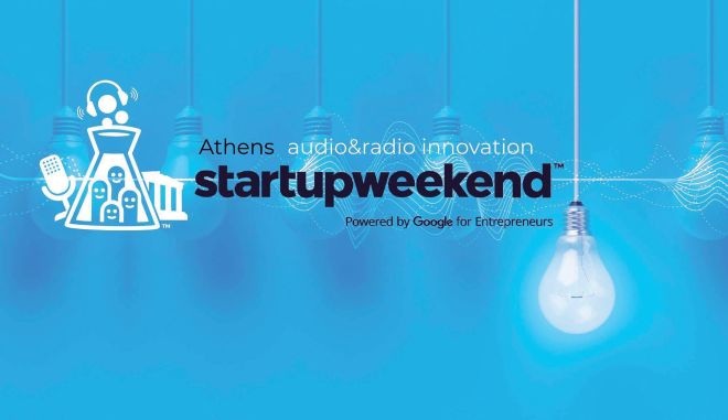Start up weekend Athens