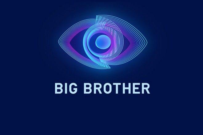 Το νέο Big Brother