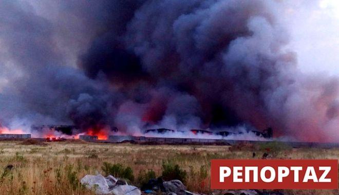 Τι πραγματικά συμβαίνει με το τοξικό νέφος μετά την πυρκαγιά στο εργοστάσιο Ασπροπύργου;
