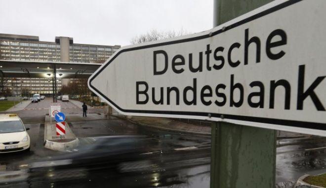 Bundesbank: Οι ελληνικές τράπεζες βρίσκονται στο παρά πέντε