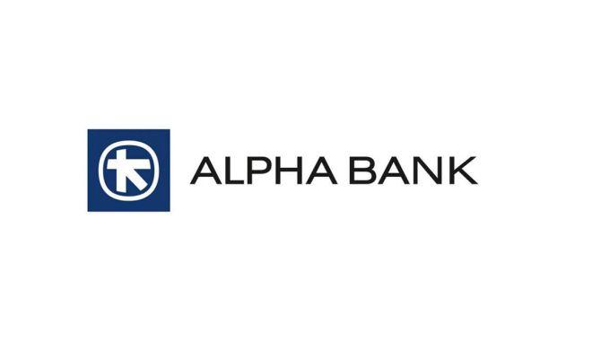 Alpha Bank:Ενημέρωση για τη διαβίβαση προσωπικών δεδομένων (Άρθρο 11, Ν.2472 / 1997)
