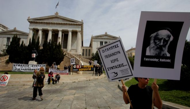 Διαμαρτυρία καλλιτεχνών έξω από το Γενικό Λογιστήριο του Κράτους