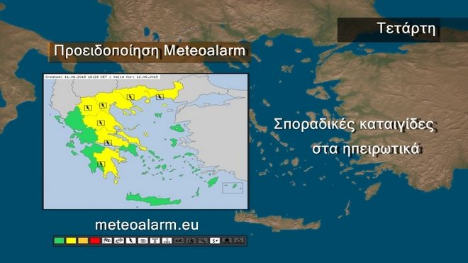 Καιρός: Καταιγίδες και αστάθεια την Τετάρτη