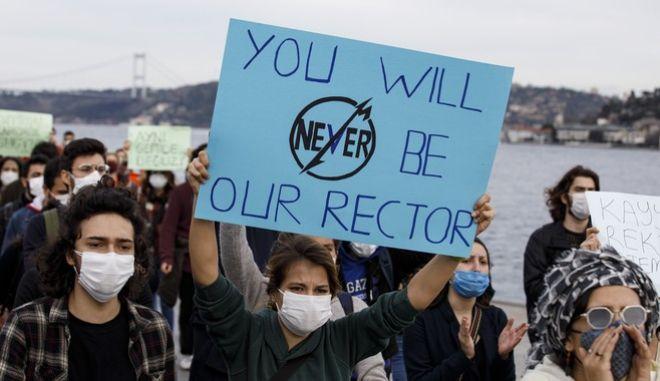 Φοιτητές διαδηλώνουν στην Κωνσταντινούπολη κατά του διορισμού του νέου πρύτανη, Μελίχ Μπουλού