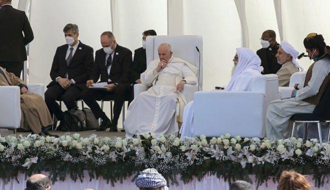 Ο πάπας Φραγκίσκος και ο ιερωμένος του σιιτικού ισλάμ, Αγιατολάχ αλ Σιστάνι