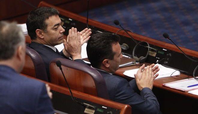 Ο Ζόραν Ζάεφ και ο Νικολά Ντιμιτρόφ στη Βουλή των Σκοπίων