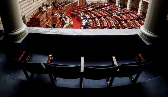 Συζήτηση στην Ολομέλια της Βουλής