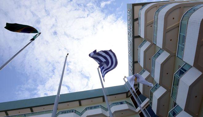 Στην Αθήνα το Σάββατο το 1ο Διεθνές Φόρουμ Φιλοξενίας