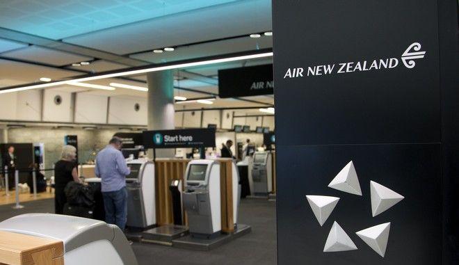 Στιγμιότυπο από αεροδρόμιο της Νέας Ζηλανδίας