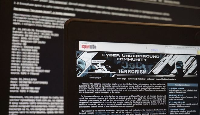 Ο φερόμενος 'εγκέφαλος' των κυβερνοεπιθέσεων χρησιμοποιούσε το κακόβουλο λογισμικό Carbanak ή Cobait