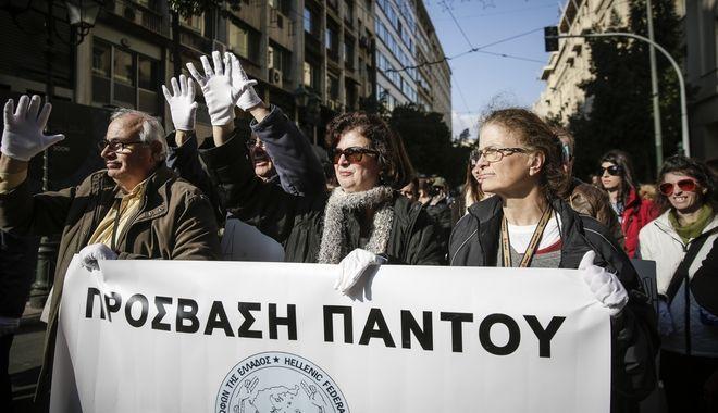 Στιγμιότυπο απο διαμαρτυρία αναπήρων στη Θεσσαλονίκη.