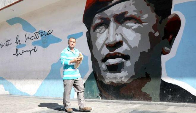 Φωτογραφία από το Καράκας