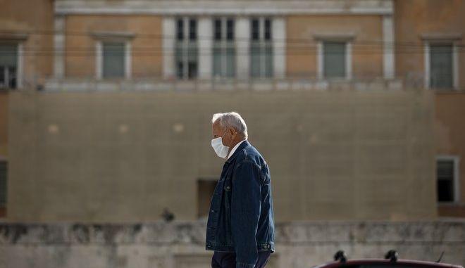 Εικόνα από την Αθήνα τον Οκτώβριο του 2020