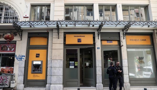 Ένοπλη ληστεία σε υποκατάστημα τράπεζας στην Μητροπόλεως