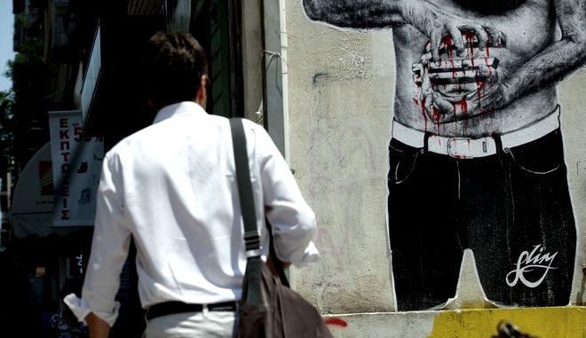 Γκράφιτι σε τοίχο της Αθήνας με θέμα το ευρώ