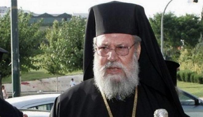 """Αρχιεπίσκοπος Κύπρου: """"Ας βγούμε από την Ευρωζώνη, μπορούμε να ζήσουμε και με λίγα"""""""