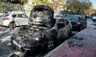 Εμπρησμός αυτοκινήτων - φωτογραφία αρχείου