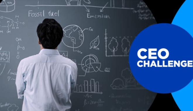 Δήλωσε συμμετοχή για το CEO Challenge 2019 της P&G