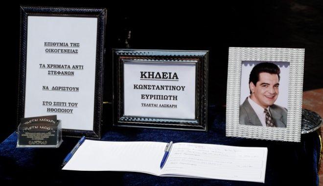 Κηδεία του ηθοποιού Κώστα Ευριπιώτη