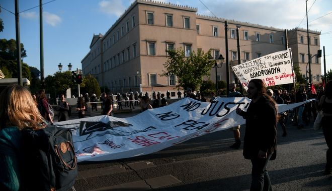 Συγκέντρωση και πορεία στην Αμερικανική Πρεσβεία. (EUROKINISSI/ ΜΙΧΑΛΗΣ ΚΑΡΑΓΙΑΝΝΗΣ)