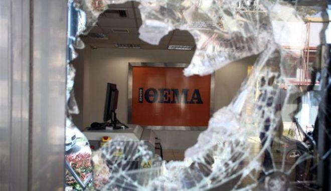 Μέλη του Ρουβίκωνα συνελήφθησαν για την επίθεση στο 'Πρώτο Θέμα'