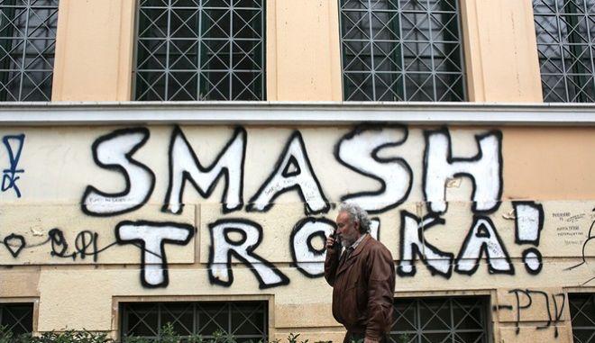 Από το χιονισμένο Νταβός 'περνά' η επιστροφή των δανειστών στην Αθήνα