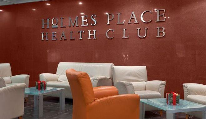 Το γυμναστήριο  Holmes Place στο Μαρούσι